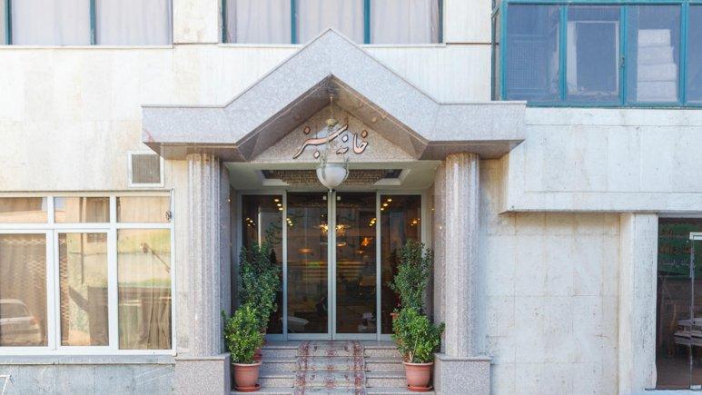هتل خانه سبز مشهد نمای بیرونی 1