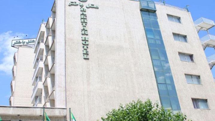 رزرو هتل ارزان قیمت در مشهد | هتل باختر