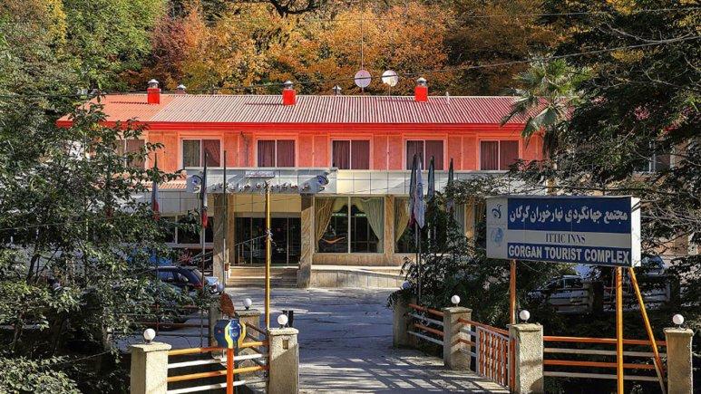 نمای بیرونی هتل جهانگردی نهار خوران
