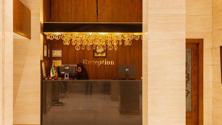هتل جواهر شرق مشهد پذیرش
