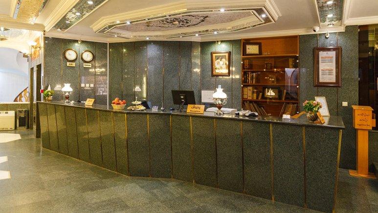 هتل ستاره اصفهان پذیرش
