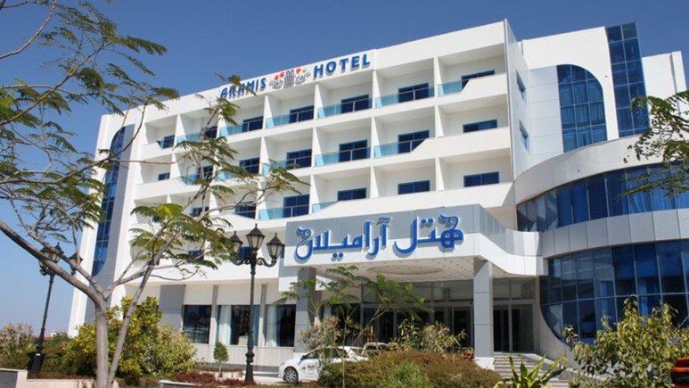 نمای بیرونی هتل آرامیس
