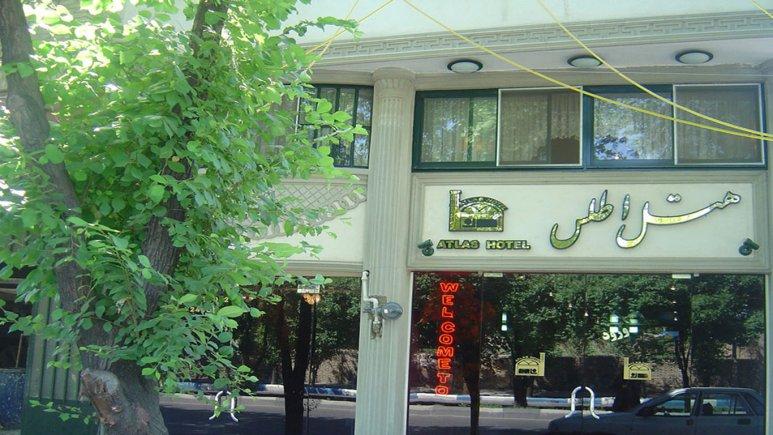 هتل اطلس یزد