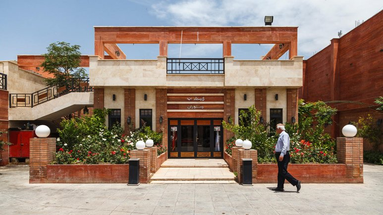 هتل خانه رز کاشان رستوران 2