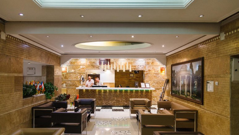 هتل حافظ تهران پذیرش