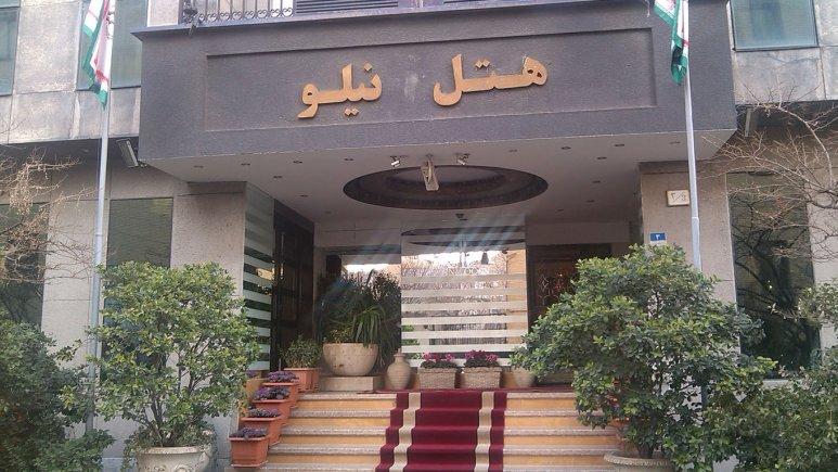 نمای بیرونی هتل نیلو