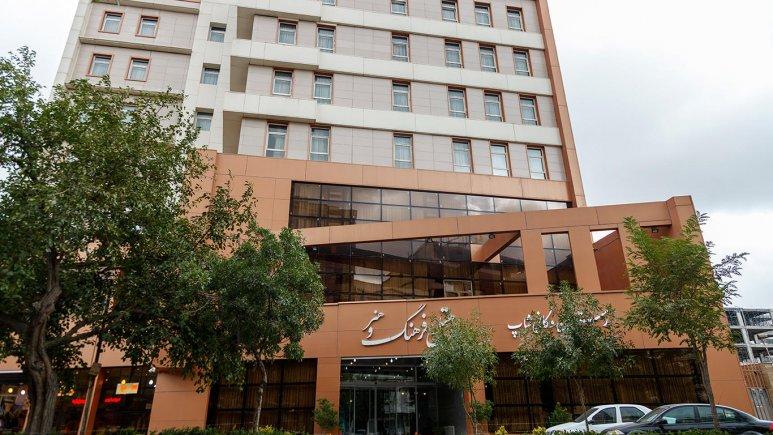 هتل فرهنگ و هنر مشهد نمای بیرونی