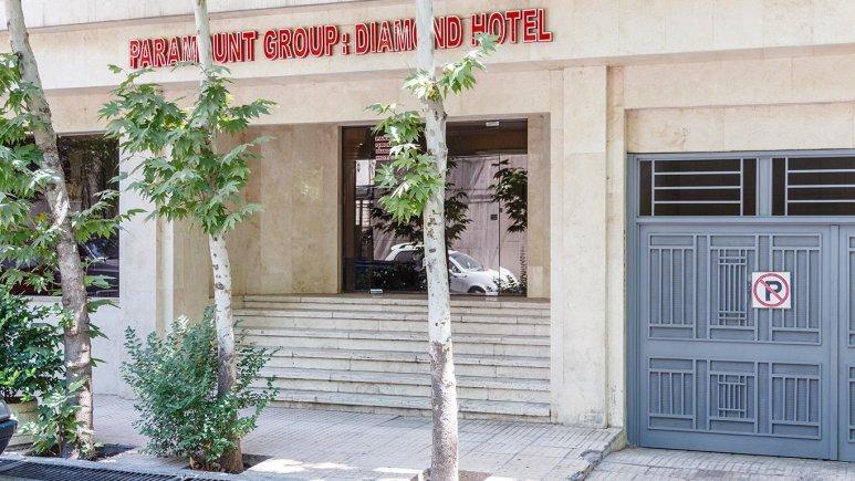 هتل دیاموند تهران نمای بیرونی