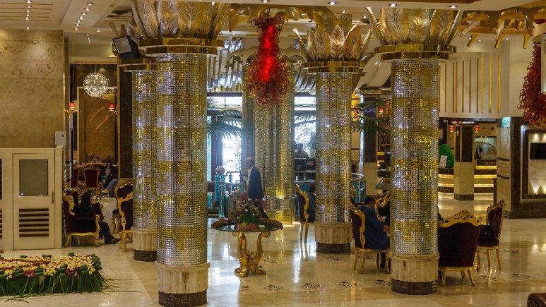هتل الماس مشهد لابی