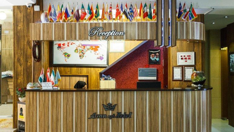 هتل آپارتمان آرین شیراز پذیرش