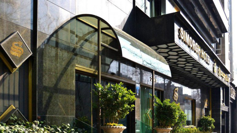 هتل سیمرغ تهران نمای بیرونی