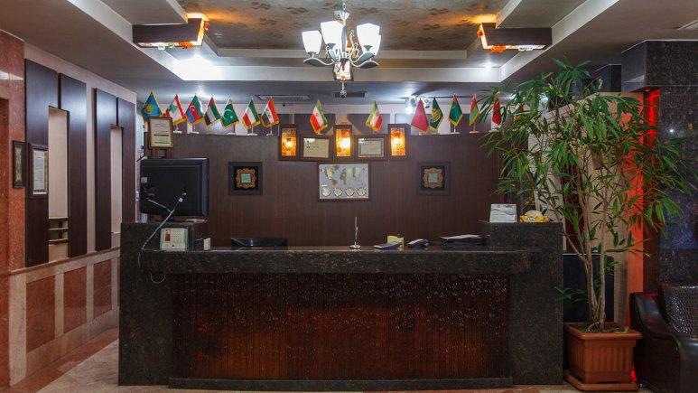 هتل آپارتمان فیروزه توس مشهد پذیرش