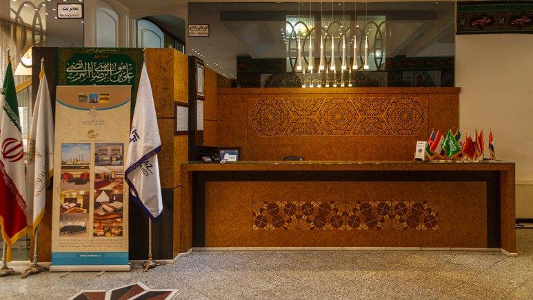 هتل صادقیه مشهد پذیرش
