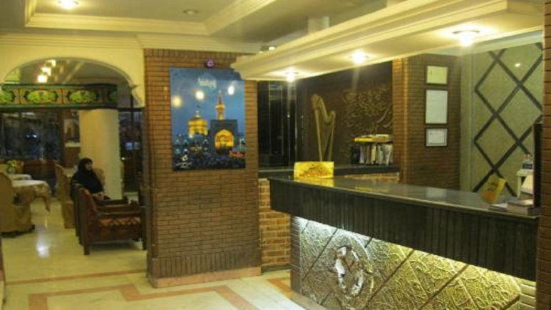 رزرو هتل در مشهد | هتل آپارتمان سمرقند