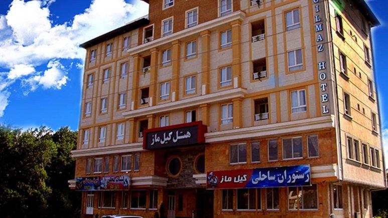 نمای بیرون هتل گیلماز