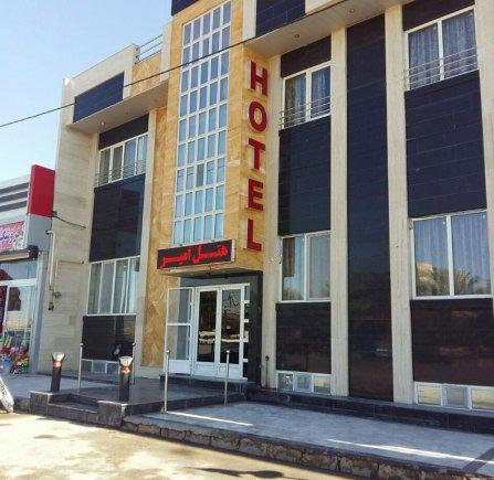 نمای بیرونی هتل امیر