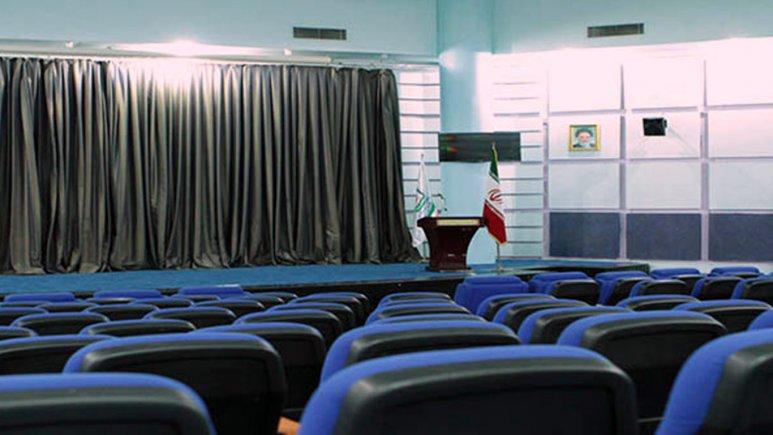 سالن کنفرانس هتل بین المللی خلیج فارس بندر عباس