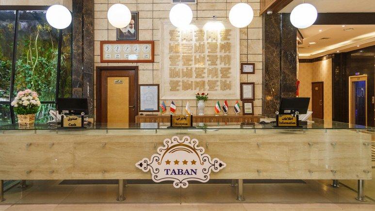هتل خورشید تابان مشهد پذیرش