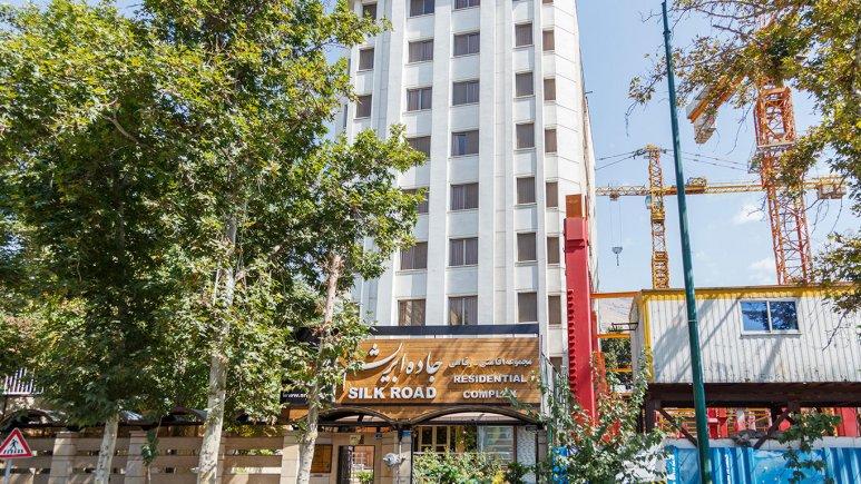 هتل آپارتمان جاده ابریشم تهران نمای بیرونی 2