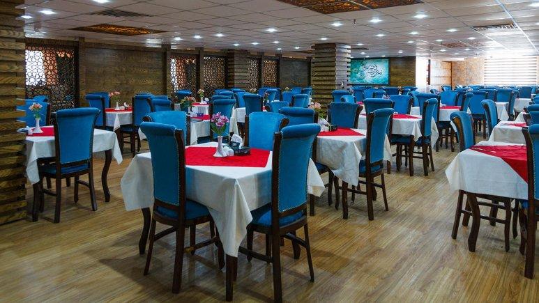 هتل آوین اصفهان رستوران