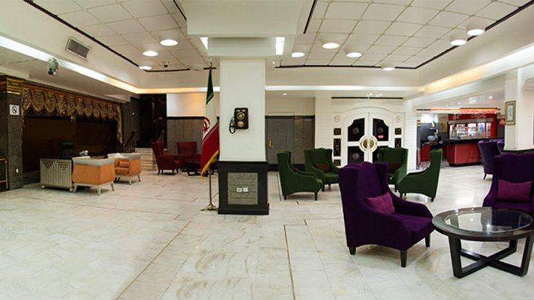 لابی هتل بزرگ تهران ۱