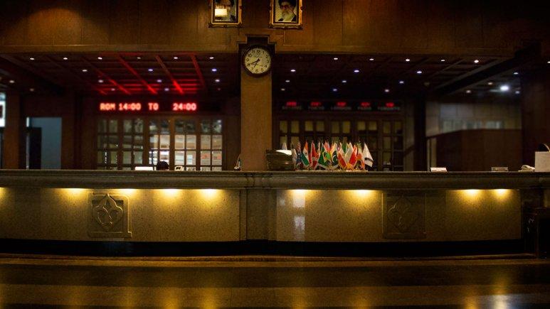 هتل المپیک تهران پذیرش