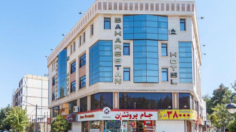 هتل بهارستان مشهد نمای بیرونی 1