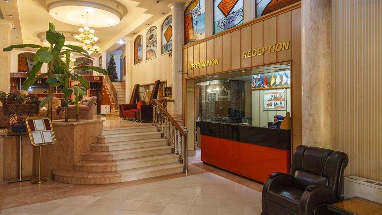 هتل بهارستان مشهد پذیرش