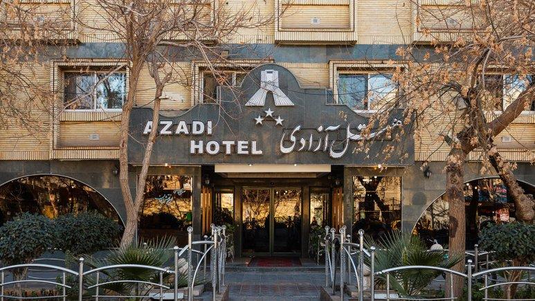 هتل آزادی اصفهان نمای بیرونی