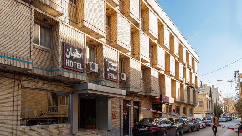 هتل اصفهان اصفهان نمای بیرونی