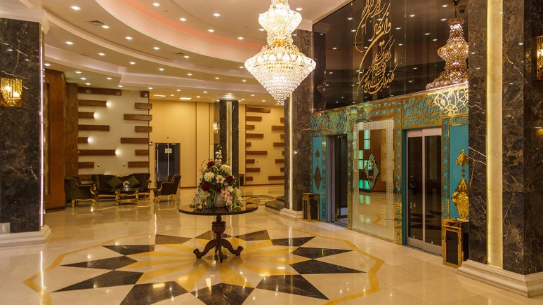 هتل سیمرغ فیروزه مشهد لابی 1