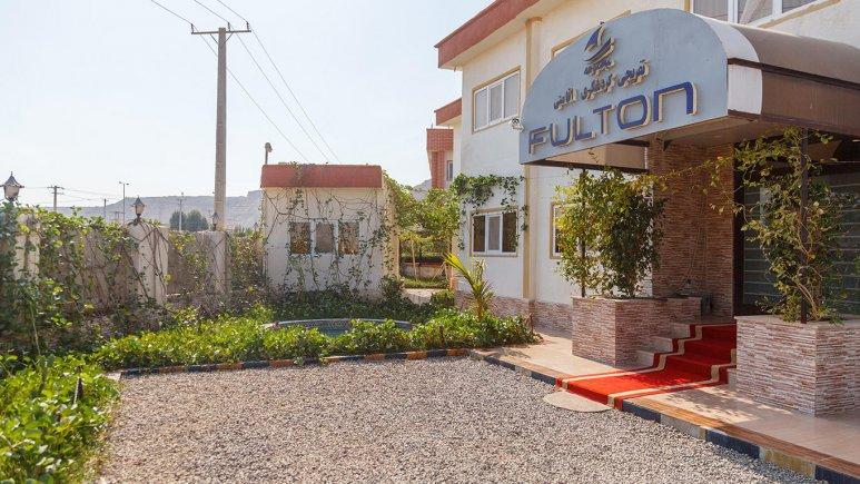 هتل فولتون قشم نمای بیرونی 2