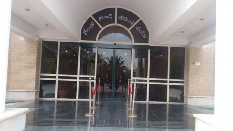 هتل بزرگ بندر امام خمینی نمای بیرونی
