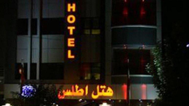 هتل اطلس تهران نمای بیرونی 1