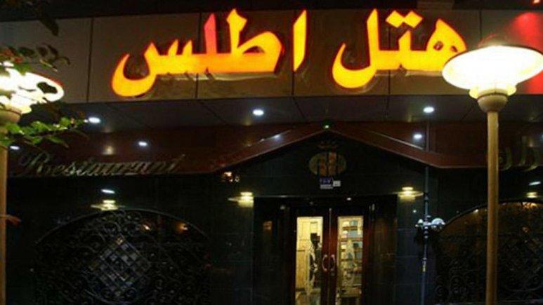 هتل اطلس تهران نمای بیرونی 2