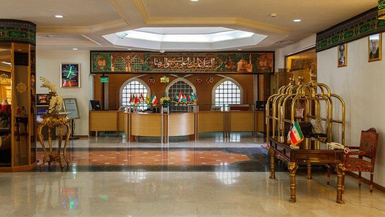 هتل قصر الضیافه مشهد پذیرش