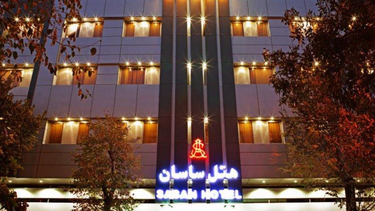 رزرو هتل در شیراز | هتل ساسان