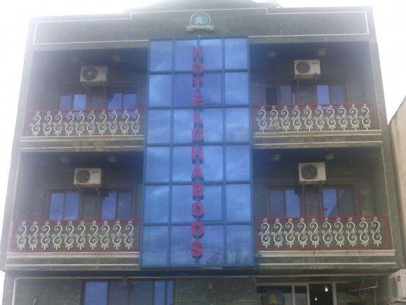 هتل قابوس گرگان نمای ورودی
