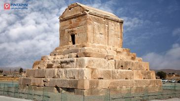 راهنمای سفر شیراز